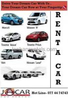 RENT CAR IN SRILANKA