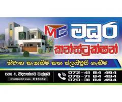 Madura Construction Equipment Supplier Kurunegala
