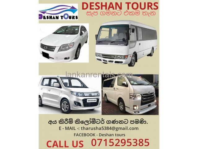 DESHAN TOURS AND WEDDING CARS
