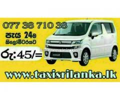 Hikkaduwa Taxi Service – Hikkaduwa Taxi Cab Service   Round Tours in Sri Lanka