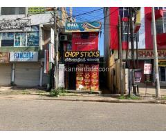 Shop space for rent in Panadura Junction