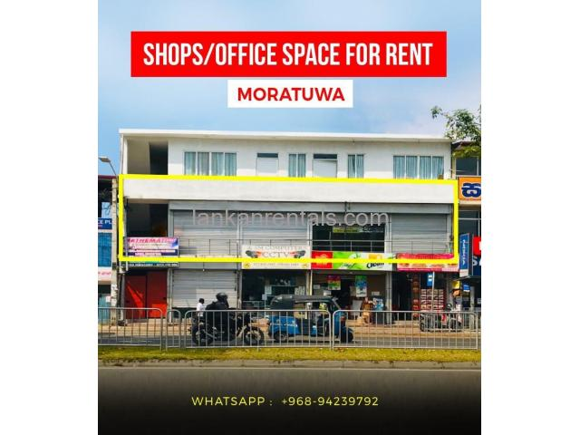 Shop or office space rent
